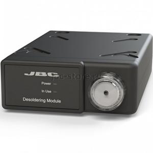 Демонтажный компрессор электрический JBC MSE-A